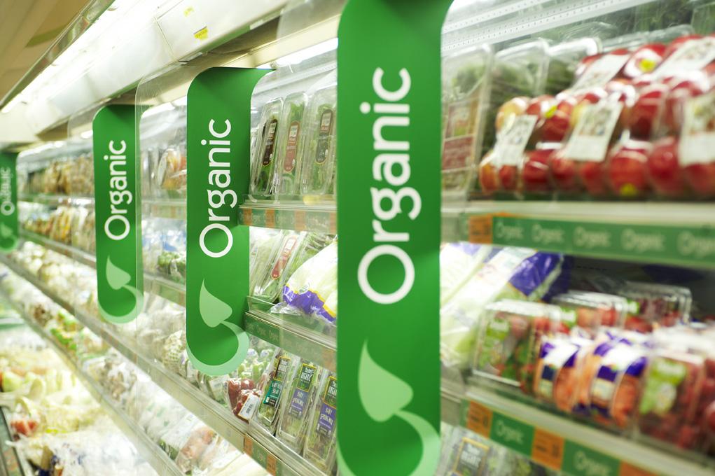 Органическая еда, натуральные продукты: Органические продукты, ЭКО-маркировка и безотходное производство – вот главные тренды пищевой промышленности на 2017 год